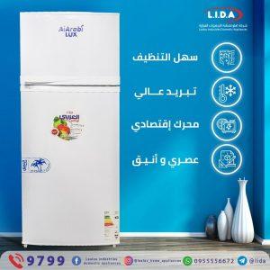 Al-Arabi Lux